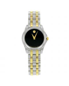 MOVADO CORPORATE EXCLUSIVE 25MM STAINLESS STEEL WATCH